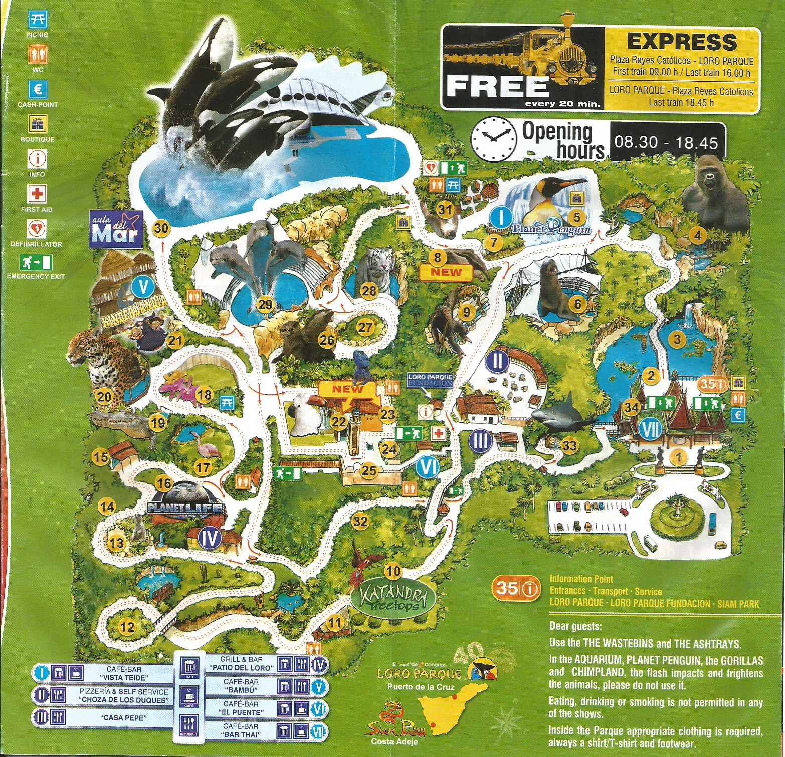 Карта Лоро парка
