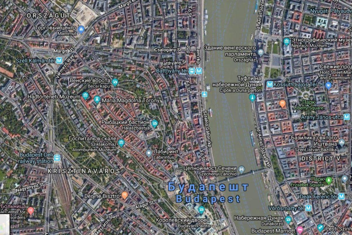 Собираемся в Будапешт