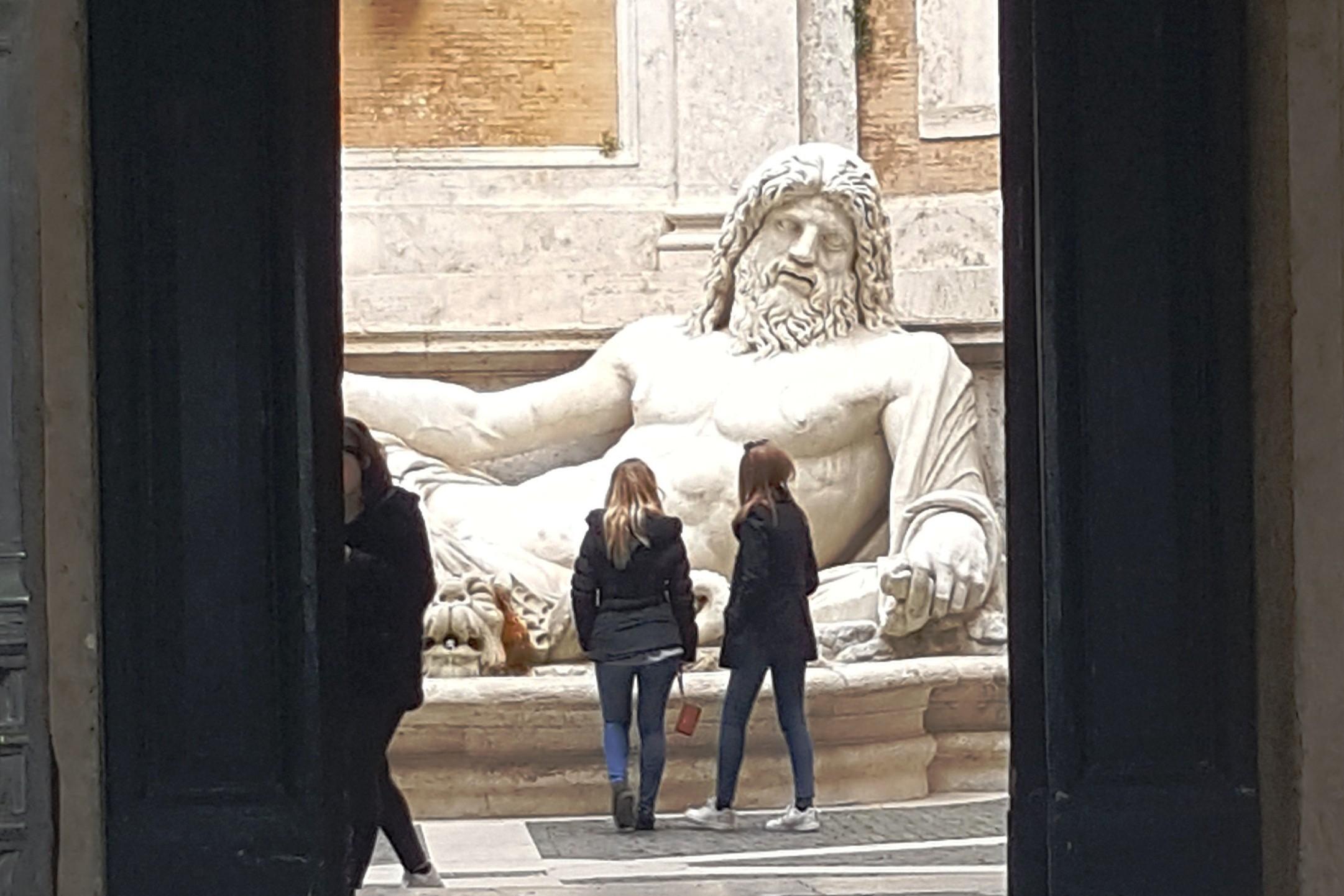Музеи Капитолия