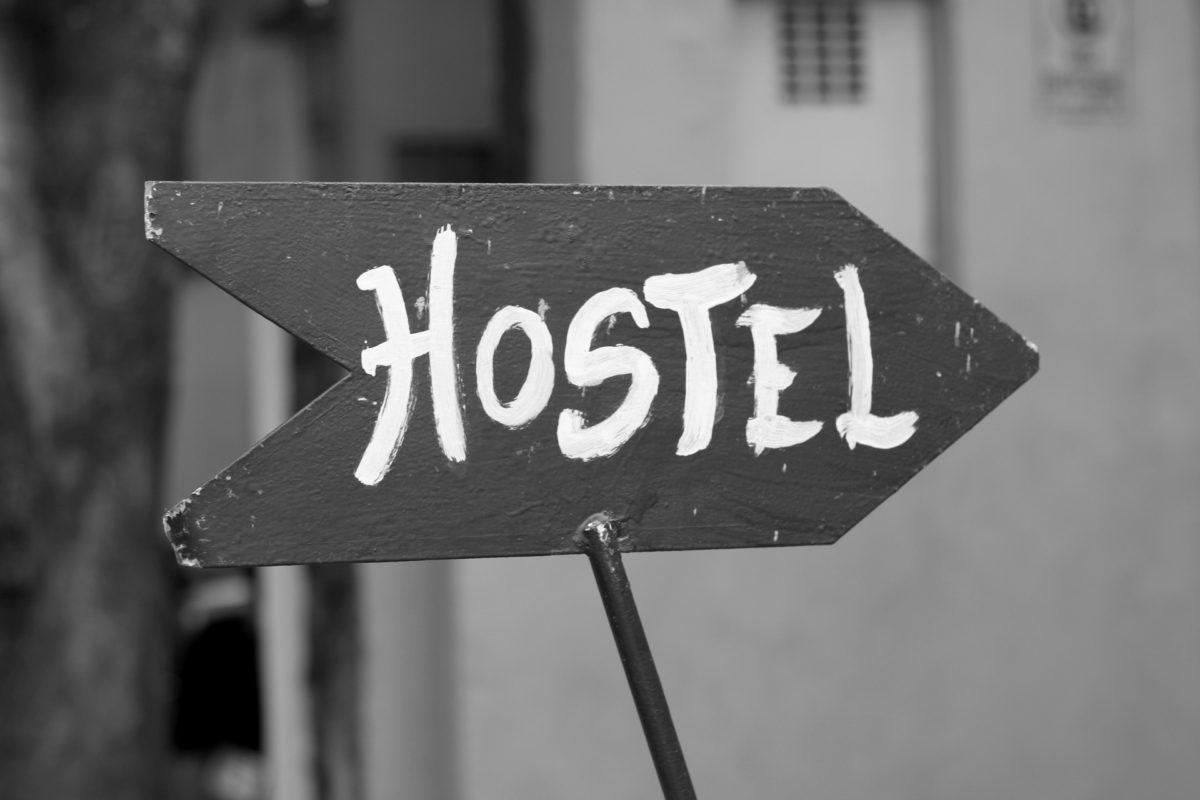 Лучший хостел для путешественников
