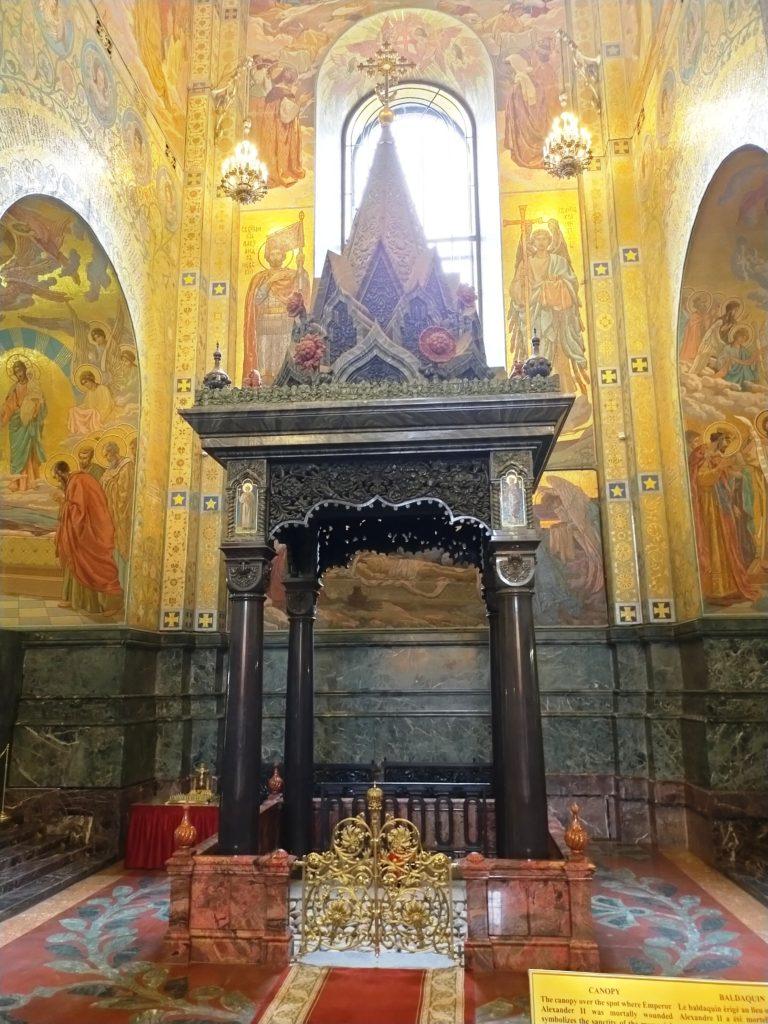 Сень над местом смертельного ранения императора Александра II