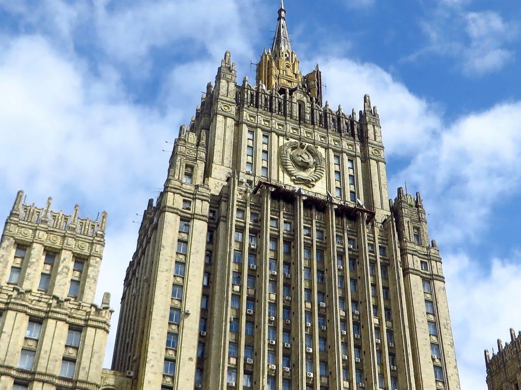 Здание Министерсва иностранных дел